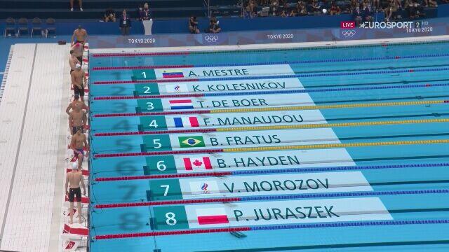 Tokio. Paweł Juraszek 6. w półfinale na 50 m stylem dowolnym