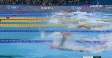 Tokio. Pływanie: Emma McKeon złotą medalistką na 100 m st. dowolnym