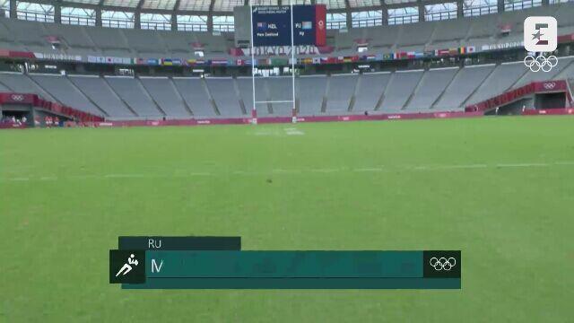 Tokio. Rugby 7. Fidżi obroniło mistrzostwo olimpijskie