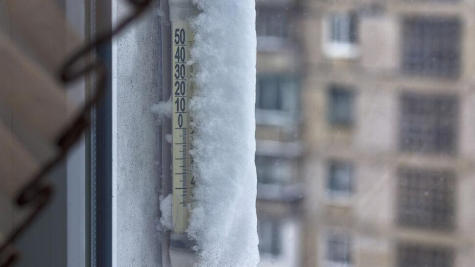 Rekord zimna w Gołdapi. Służby apelują, by nie zapominać o innych