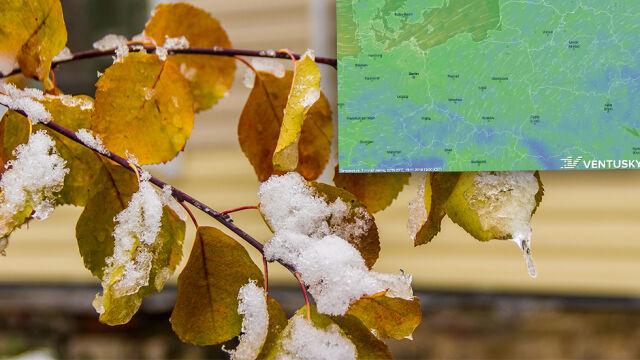 Ciepła jesień się kończy. Na horyzoncie chłód, deszcz ze śniegiem, a nawet śnieg